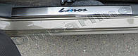 Накладки на пороги салона внутренние Lanos/Sens (ланос/сенс) с логотипом,Турция нерж.