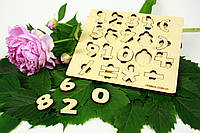 """Деревянный сортер """"Цифры"""" для детей"""