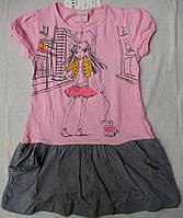 Платье -туника трикотажное  от 4 до 8лет