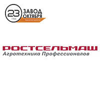 Решетный стан Ростсельмаш Вектор (Rostselmash Vektor)