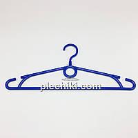 Пластмассовые плечики вешалки тремпеля для одежды W-S40 синего цвета, длина 400 мм
