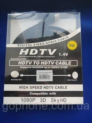 HDMI  Кабель  (5 м), фото 2