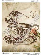 Схема для вышивки бисером Кофе А4 ЮМА-4147