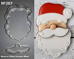 Високоміцна Вирубка для пряників і печива Санта з вусами
