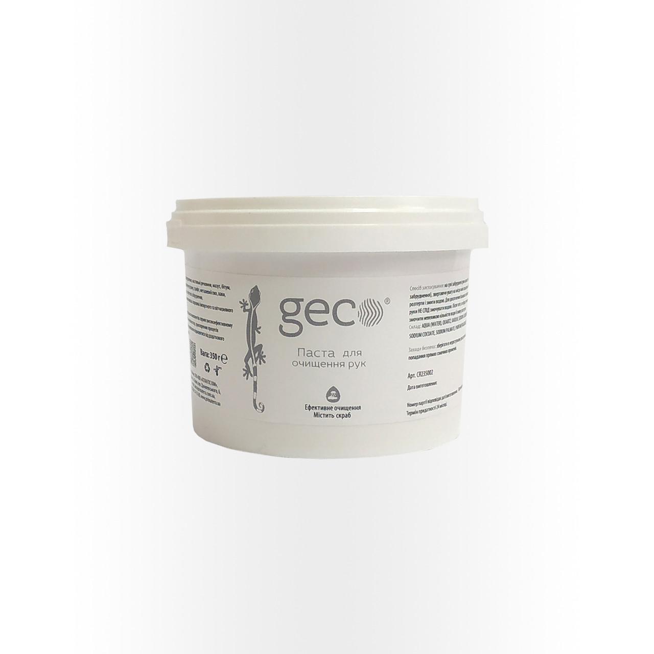 Паста для рук GECO (0,35 кг)