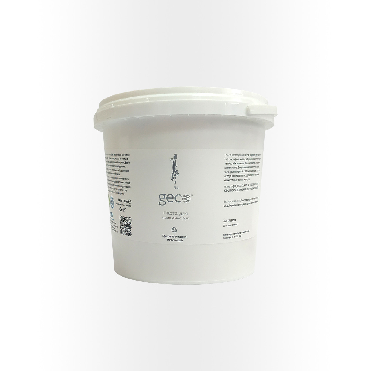 Паста для рук GECO (1 кг)