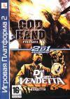 Сборник игр PS2: God Hand / Def Jam Vendetta