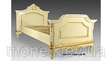 Кровать в классическом стиле Надежда, фото 3
