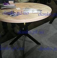 Стол кофейный Фолд от Металл дизайн с доставкой