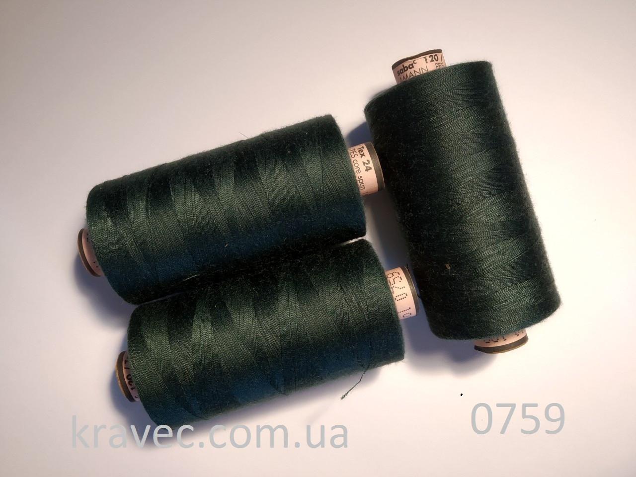 Нити Amann Saba 0759 / 120/1000м темно зелений