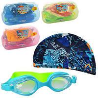 Набор для плавания, очки регулирулир, шапочка 19*14см(ткань), 4цв, в футляре, 16*9*4см (144шт) (MSW033)