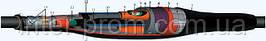 Муфта кабельная соединительная 3СТп-10У 150/240, 6/10 кВ с болтовыми соединителями