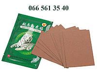 Пластырь бальзам Белый Тигр Бах Ну Дан из Вьетнама 8 штук в упаковке.