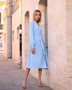 Голубое платье на запах