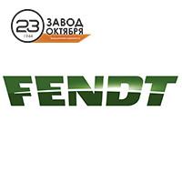 Решетный стан Fendt 8350 (Фендт 8350)