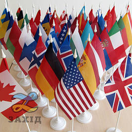 Прапори країн