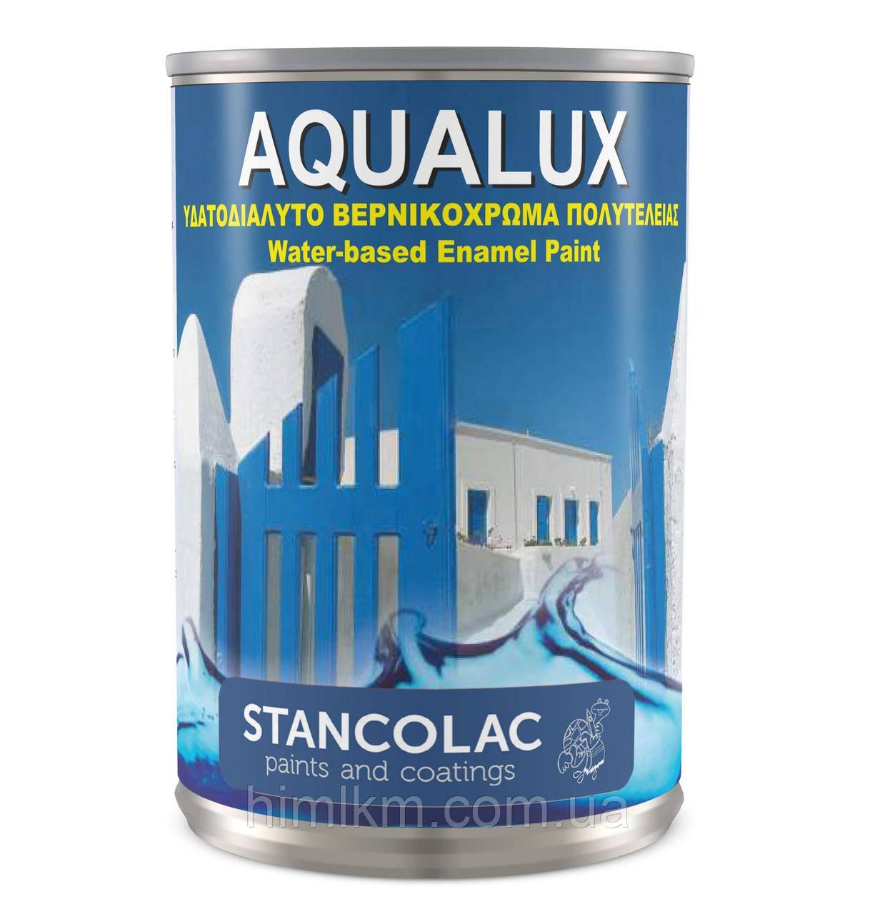 Акриловая быстросохнущая без запаха краска по металлу и дереву Aqualux Stancolac 2040-2090