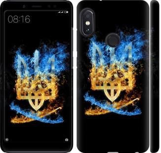 "Чехол на Redmi Note 5 Pro Герб ""1635c-1353-328"""