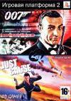 Сборник игр PS2: James Bond 007 FRWL/ Just Cause