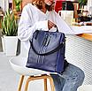 Рюкзак женский кожзам трансформер Braided сумка Синий, фото 3