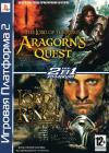 Сборник игр PS2: Lord of the Rings: Aragorn's Quest / The LOTR: Return of the King