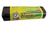 Пакеты для мусора Козак  60 л (20 шт) черные HDPE