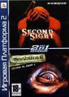 Сборник игр PS2: Manhunt 2 / Second Sight