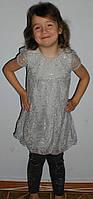 Платье гипюровое от 4 до 8лет серое