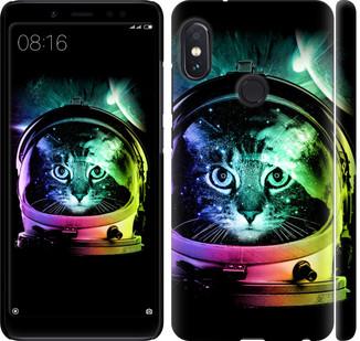 """Чехол на Redmi Note 5 Pro Кот-астронавт """"4154c-1353-328"""""""