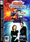 Сборник игр PS2: Naruto Uzumaki Chronicles  / X-Files  Resist or Serve
