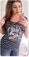Женская футболка свободного кроя с стильным рисунком