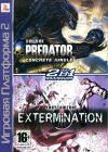 Сборник игр PS2: Predator / Extermination