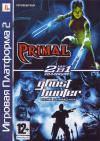 Сборник игр PS2:Primal / Ghost Hunter