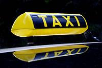 Междугороднее такси по Украине Заказать такси с Киева и области между городами