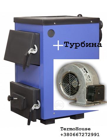 Угольный котел для дома Spark-Heat - 14(Т) (Спарк-Хит) мощностью 14 кВт с турбиной, фото 2