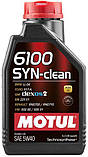 854250/6100 SYN-CLEAN SAE 5W40 (4L)/107942, фото 2