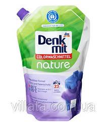 Экологичный гель для стирки цветного белья Denkmit Nature