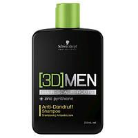Шампунь для чоловіків від лупи Schwarzkopf Professional [3D] MEN Anti-Dandruff Shampoo 250 ml