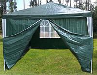 Павильон садовый шатер 3х3 м с четырьмя стенками (зеленый) (тент шатер садовий з 4 стінками)