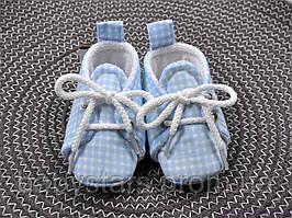 Пинетки для новорожденных, голубая клетка из хлопка