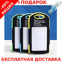 Power Bank SOLAR c LED L3 20000 mAh Портативная батарея Солнечная Внешний + монопод для селфи, фото 1