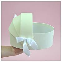 Коробка люлька для цветов 20*13*8 см молочная