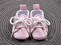 Пинетки для девочки, розовые из хлопка, фото 1