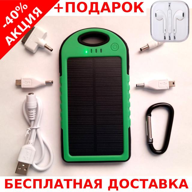 Power Bank SOLAR c LED L3 20000 mAh Портативная батарея Солнечная + наушники IPhone 3.5
