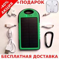 Power Bank SOLAR c LED L3 20000 mAh Портативная батарея Солнечная + наушники IPhone 3.5, фото 1