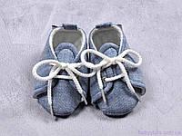 Льняные пинетки кеды для малыша, синие, фото 1