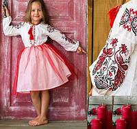 ece64961ef45bd2 Платье Из Фатина с Вышивкой — Купить Недорого у Проверенных ...