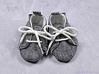 Пінетки для малюків до року, сірі з льону, фото 1