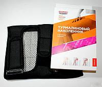 Турмалиновый наколенник с магнитными вставками Biomag (повязка на коленный сустав ПН-01)