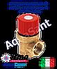 """Предохранительный клапан ICMA 1/2"""" в.в. 2 BAR мембранный арт.241"""
